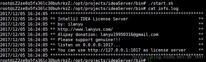 自己搭建IntelliJ IDEA授权服务器5.png