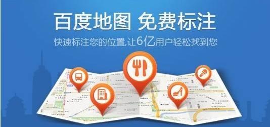 PHP利用百度地图API进行IP定位和GPS定位
